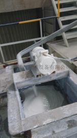 白炭黑高速乳化研磨泵