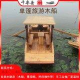 广东珠海景区观光木船哪里买