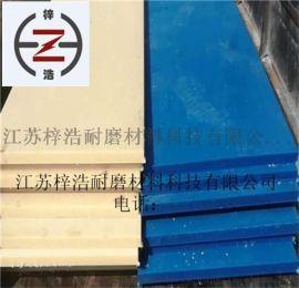 厂家直销尼龙异型件MC尼龙油性尼龙滑块