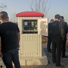 井电双控计量灌溉控制器系统