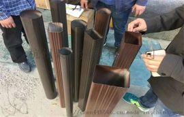 铝合金天沟雨水管质量保证