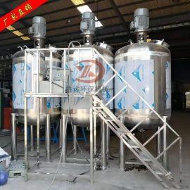 液体搅拌乳化罐 304不锈钢立式搅拌罐 菌种发酵罐