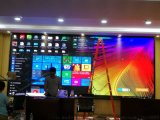 西安聚芯彩-藍普室內LED全綵顯示屏P3