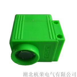 對射光電開關GDK-50. GDK-30