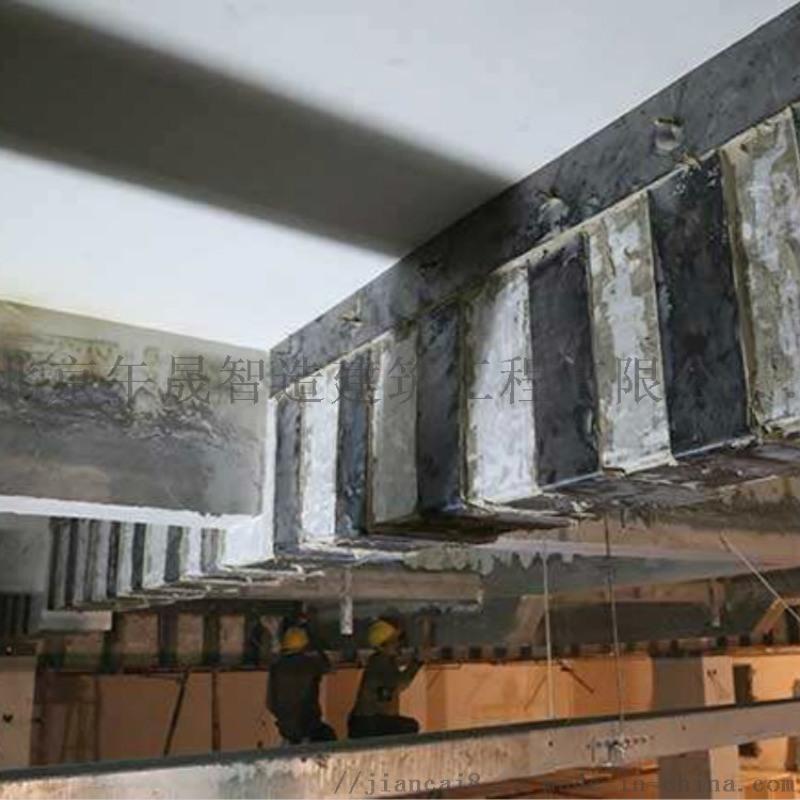 粘贴钢板加固钢筋混凝土梁用胶水