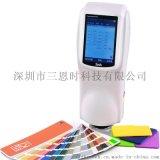 交通路標測量模組分光測色儀-測色計-色差儀廠家直銷