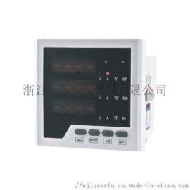 罗尔福电气电流功率频率表 嵌入式仪表
