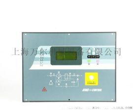 复盛SA45-75空压机盟立电脑板9711102-2016-3G