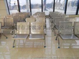 三人位  钢排椅参数、广东机场椅工厂