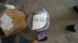 米水性氧化铝浆料分散机设备