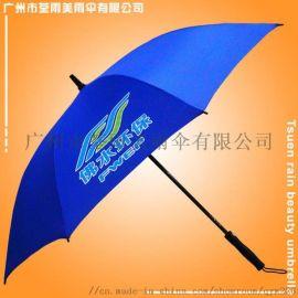 雨伞厂 广州荃雨美雨伞厂  雨伞厂家