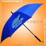 雨傘廠 廣州荃雨美雨傘廠  雨傘廠家