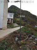 廣萬達牌6米30W太陽能路燈GWD-TYN030W