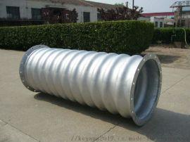 隧道钢波纹管涵厂家 金属波纹管
