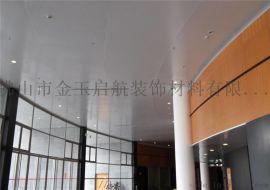 沈阳铝扣板批发厂家制造防火防水办公室