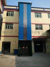 厂家定制液压升降机厂房仓库固定导轨式升降货梯