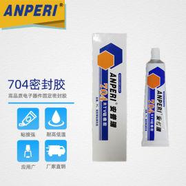 耐高温白色RTV硅橡胶 704电子有机硅密封胶