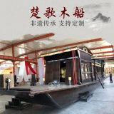 江西红船文化1:1红船出售