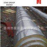 热电厂长输低能耗热网管道工程  气垫隔热反对流层