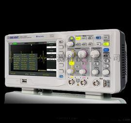 SDS1000X/X+系列超級熒光示波器
