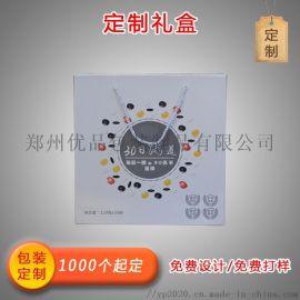 包装盒子厂家杂粮礼盒彩色纸箱定制批发厂家