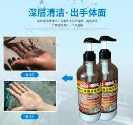厂家直销1升装磨沙工业油污洗手液