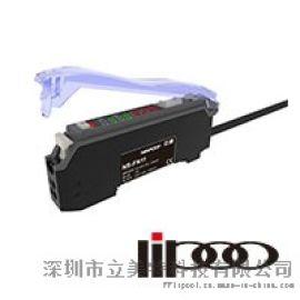 深圳立浦传感器光纤放大器 V11/V31 工厂直销
