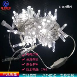 圣诞装饰10米100灯led灯串