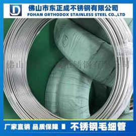 軟態整卷不鏽鋼卷盤管,不鏽鋼卷盤管