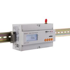 安科瑞DTSY1352-2G三相无线预付费电表