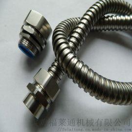 "DPJ国标端式不锈钢软管接头  G1""规格生产"