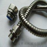 "DPJ國標端式不鏽鋼軟管接頭  G1""規格生產"