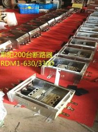 浙江变压器保护开关箱厂家供应