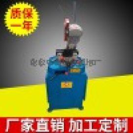 盛和厂家直销275A无毛刺不锈钢圆锯机手动切管机自动切管机断料机