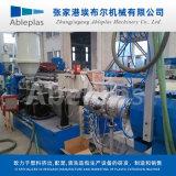 PE管材設備生產線 管材設備