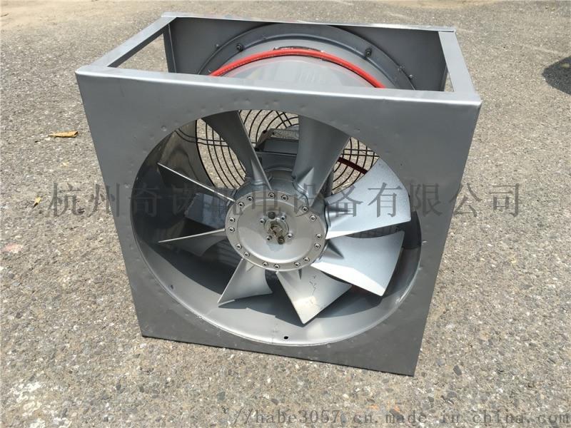 SFW-B系列水产品烘烤风机, 防油防潮风机