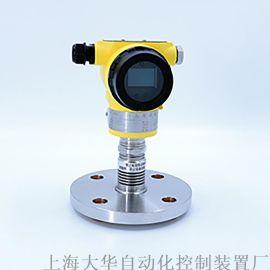 DAH3851直装式压力差压变送器