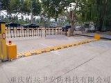 重慶廠家供應破胎器、阻車器、擋車器、尺寸可定製