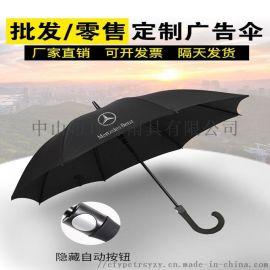 深圳实力广告伞厂家-顶峰广告伞长柄印字厂家直销