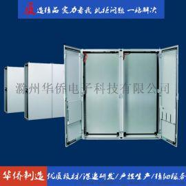 滁州华侨电子PS仿威图控制柜工控机柜配电柜非标机柜电气柜并柜