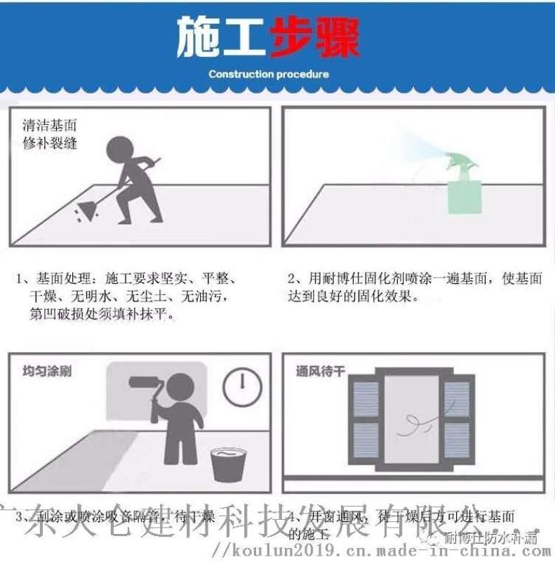 浙江影劇院吸音隔音材料廠家供應商