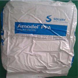 高温尼龙PPA 40100154 纯树脂