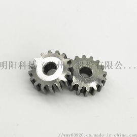 铁基粉末冶金齿轮 二级行星齿轮 精度高齿轮