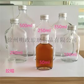 江小  瓶分装瓶扁酒瓶  瓶药酒  酒瓶