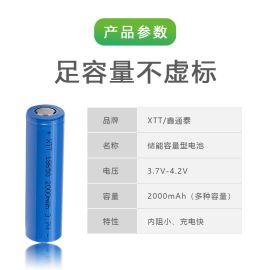 圆柱电芯厂家供应3.7V18650容量型电芯2000mAh