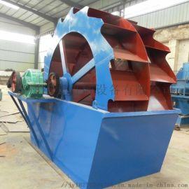 移动式轮斗洗砂机大型全套自动水洗沙分离设备