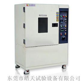 丁基橡胶热老化试验, 换气老化检测仪