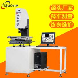 二次元影像测量仪2.5次元影像仪手动机