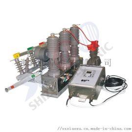 ZW32MF户外高压永磁真空断路器 世卓电气