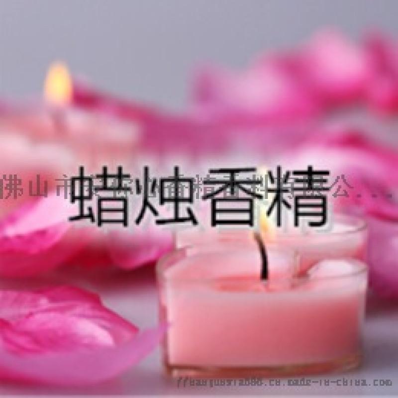琥珀沉香香薰蜡烛香精